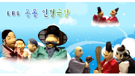 Mong Mong's Marionette Theater