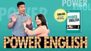 POWER ENGLISH, A weakness for apple crumble