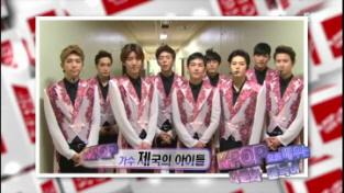 K-POP으로 배우는 다문화 한국어