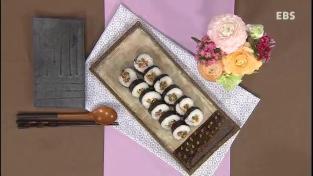 최고의 요리비결, <차은정의활용백배실속레시피>고사리김밥