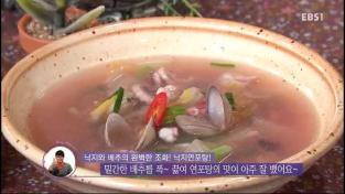 최고의 요리비결, <김덕녀의 정갈하게 차린 풍성한 음식>   낙지연포탕과 달래무침
