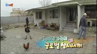 글로벌 가족정착기 - 한국에 산다