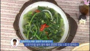 최고의 요리비결, <이종임의 지금이 제맛! 여름김치 배우기> 열무김치와 열무물김치