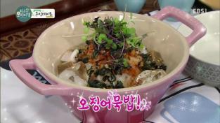 최고의 요리비결 플러스, <쿠킹데이트> 오징어묵밥