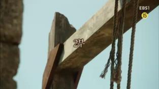세계 명작 극장, 폴닥 2부