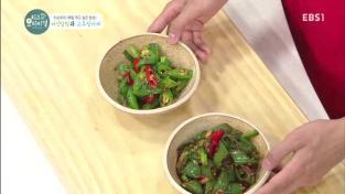 최고의 요리비결, <이순옥의 매일 먹고 싶은 밥상> -버섯알탕과 고추장아찌