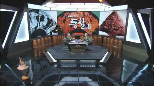 EBS 특별기획 통찰 - 원본영상, 4회 일리야드2