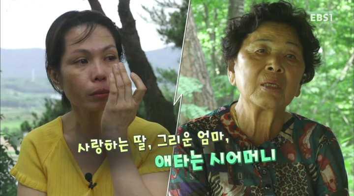 다문화 고부열전, 사랑하는 딸, 그리운 엄마, 애타는 시어머니