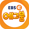 EBSe 에그붐