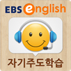 EBSe 말하기/쓰기