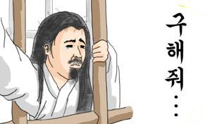 한국사 오천년 생존의 길