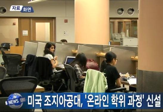 EBS 글로벌 뉴스