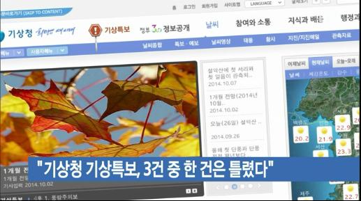 EBS 정오 뉴스