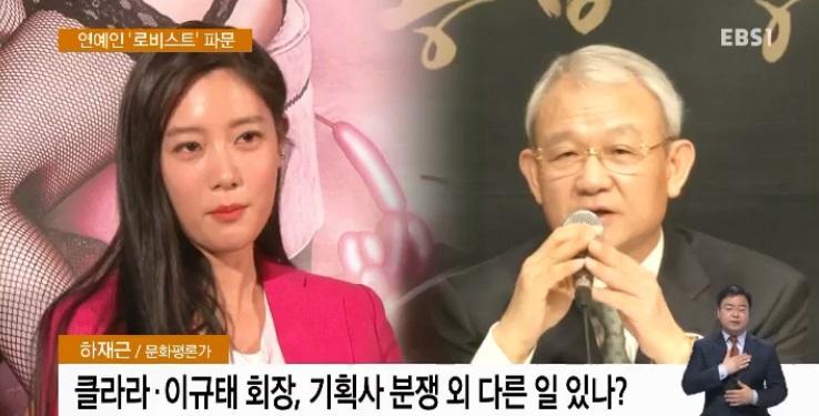 <하재근의 문화읽기> 연예인 '로비스트' 파문