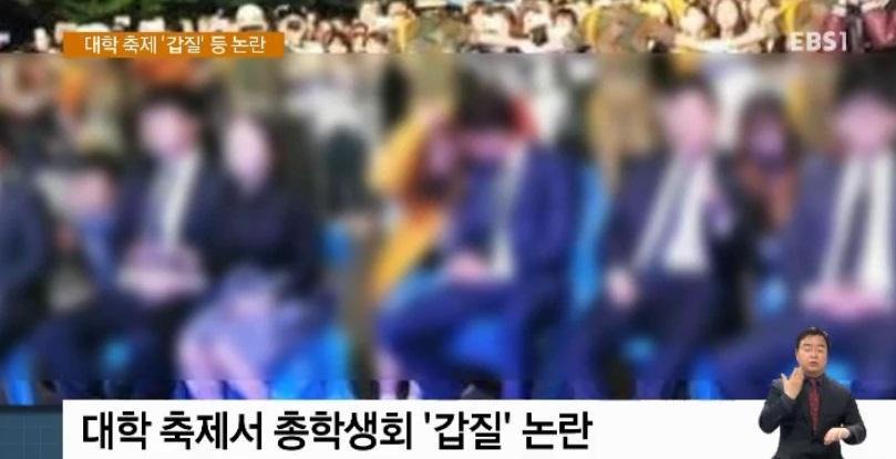 <하재근의 문화읽기> 대학 축제 갑질 논란과 가수 유승준 논란