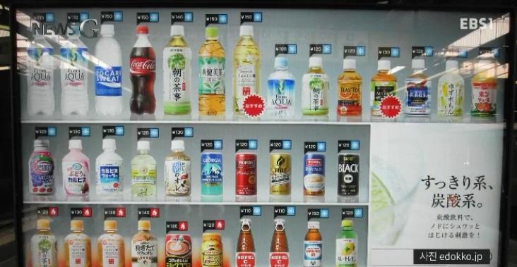 <뉴스G> 잠들지 않는 너, 없는 게 없는 자판기