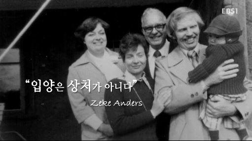 <뉴스G> 지크 앤더스의 '아메리칸 서울'