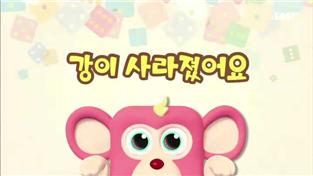 주사위 요정 큐비쥬