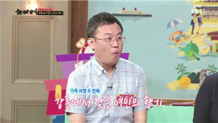 숨은 한국 찾기