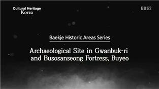 Cultural Heritage Korea