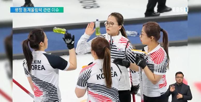 <하재근의 문화읽기> 평창 동계올림픽 관련 이슈