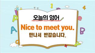 성인 문해교육 프로젝트 영어하기 좋은 날1