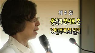 <특집> EBS 아카데미