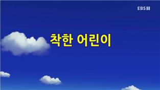 뽀로로와 노래해요NEW1