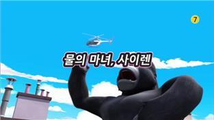 레이디버그 - 미라큘러스:레이디버그와 블랙캣