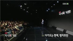 조선의 전쟁과 외교