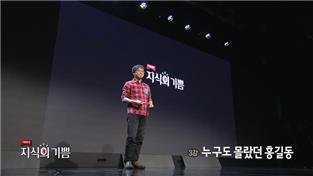 한국 고전 소설의 파격성