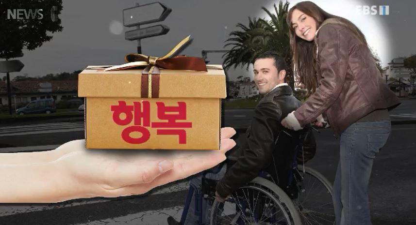 <뉴스G> 행복을 퍼뜨리는 200만 개의 행동