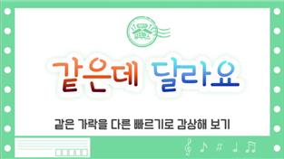 뭐든지 뮤직박스 시즌2