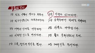 박홍규의 존 스튜어트 밀 <자서전>