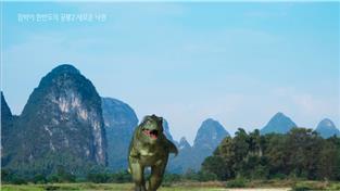 어린이날 특집 점박이 한반도의 공룡2:새로운 낙원