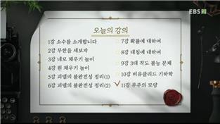 김상현의 이토록 황홀한 수학