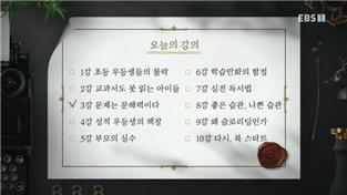 최승필의 책읽기의 기적