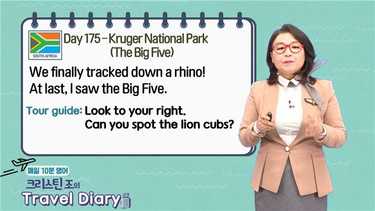 Day 175. Kruger National Park(The Big Five)