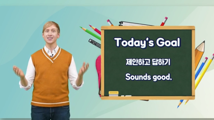 Helpful Expressions - 천재