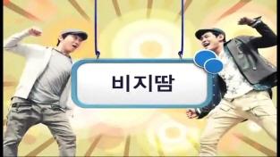 순 우리말 사전(HD)