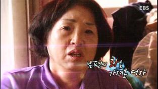 대한민국 힐링 프로젝트-화풀이