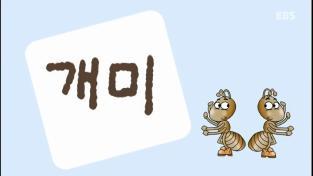 모야 모야(시즌2)