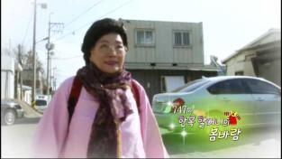 희망풍경(HD)(수어방송)