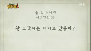 명탐정 피트 시즌2