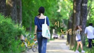 한국 음악 기행