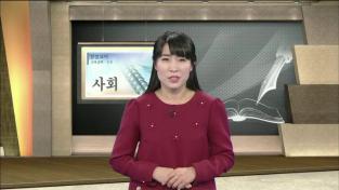검정고시 교육강좌