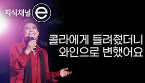 땡큐, 박성연