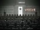 지식채널e, 남겨진 논쟁