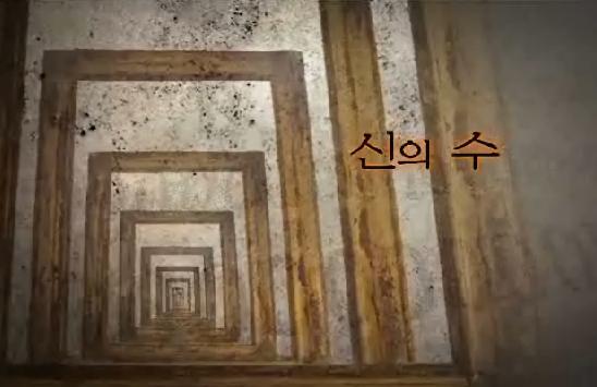 지식채널e, 신의 수