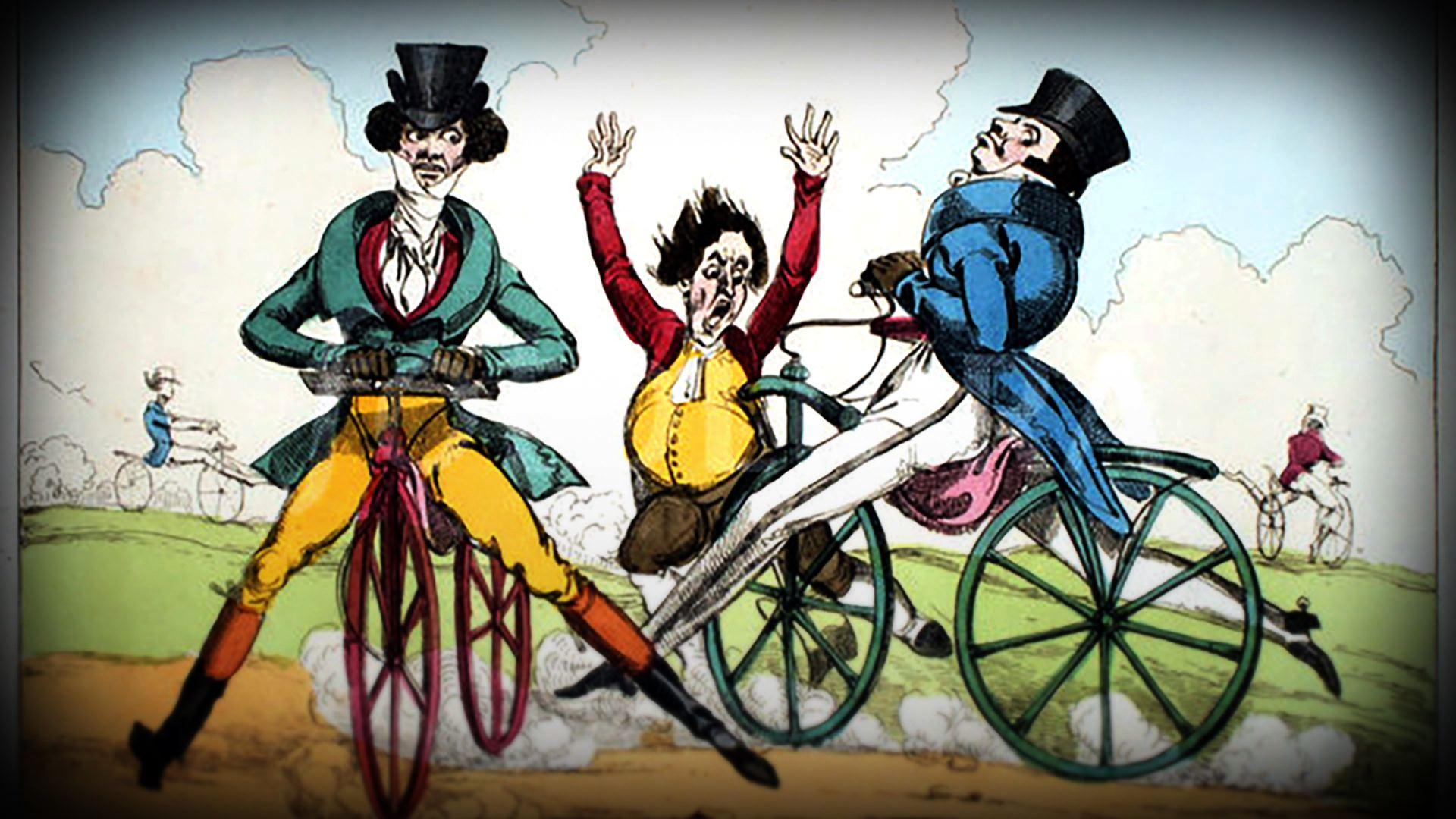 자전거 시대